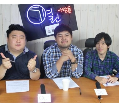 20대 7억의 빚 갚아낸 타투이스트 '천성' 박영호 대표. '열린사람들' 9번째 주인공 선정